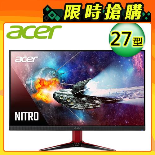 【Acer 宏碁】27型 Nitro 2K 廣視角電競螢幕(VG271U P)