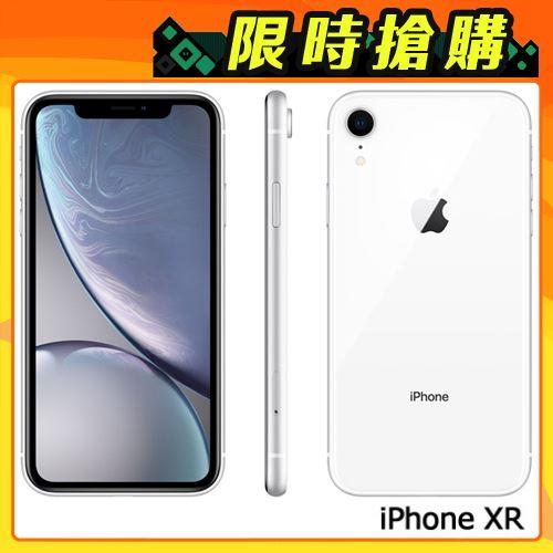 【Apple】iPhone XR 128G 6.1吋 智慧型手機 白色