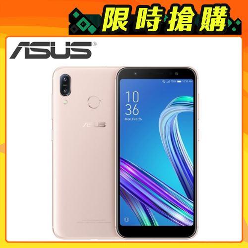 【ASUS 華碩】 Zenfone Max ZB555KL 5.5吋 2G/32G 電力怪獸手機 豔陽金