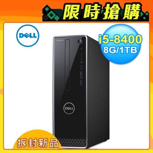 【DELL戴爾 】Inspiron 桌上型電腦 (3470-R1508STW)
