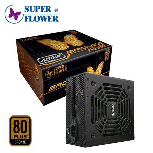 【Super Flower 振華】Bronze King 450W 銅牌 電源供應器
