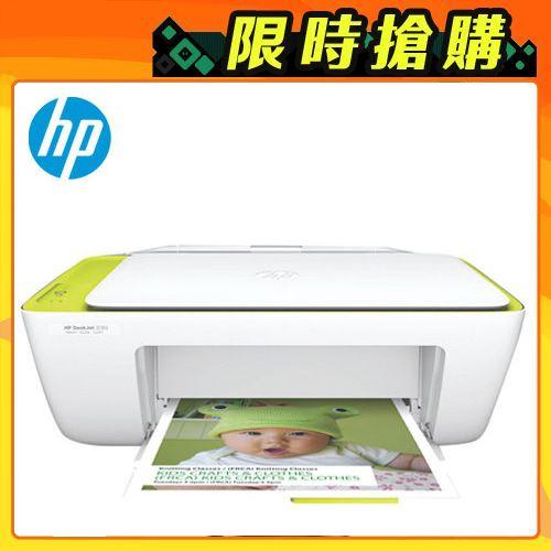 HP DJ-2130相片噴墨多功能事務機