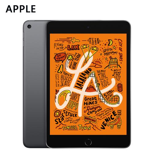 【Apple】2019 iPad mini 5 WiFi 256GB 7.9吋 平板 灰色