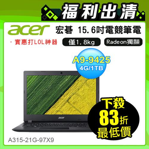 【Acer 宏碁】A315-21G-97X9  15.6吋 輕薄電競筆電