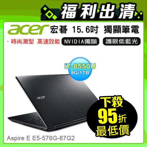 【Acer 宏碁】E5-576G-87G2 15.6吋獨顯筆電 / 黑
