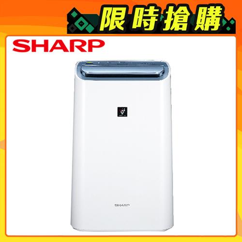 【SHARP 夏普】10.5公升 自動除菌離子清淨除濕機 DW-H10FT-W