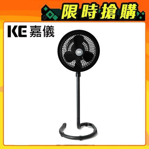 KE嘉儀|遙控旋風循環扇(KEF-5586EH)