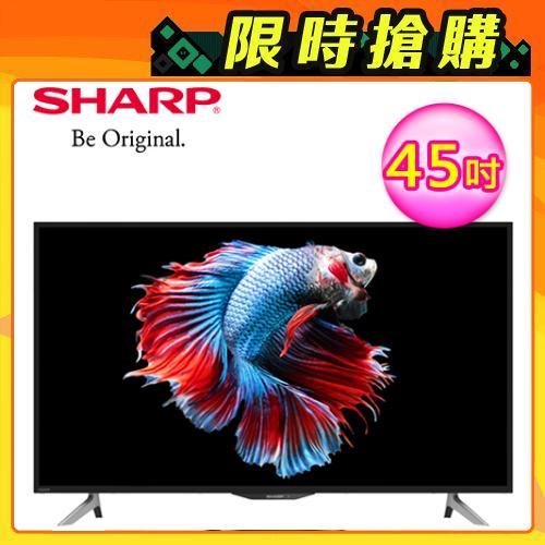 【SHARP 夏普】45吋4K智慧連網液晶顯示器(4T-C45AH1T)