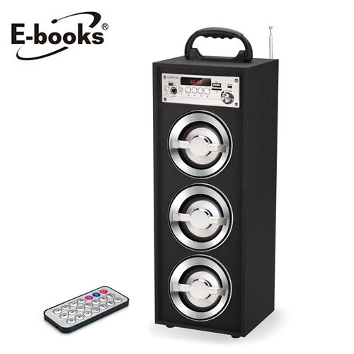 【E-books】D21 藍牙音霸多功能行動音箱