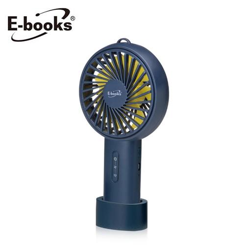 【E-books】K22 立式手持充電風扇(藍)