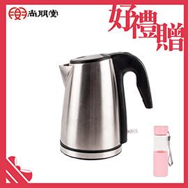 【買就送】尚朋堂 不鏽鋼快煮壺KT-1701S