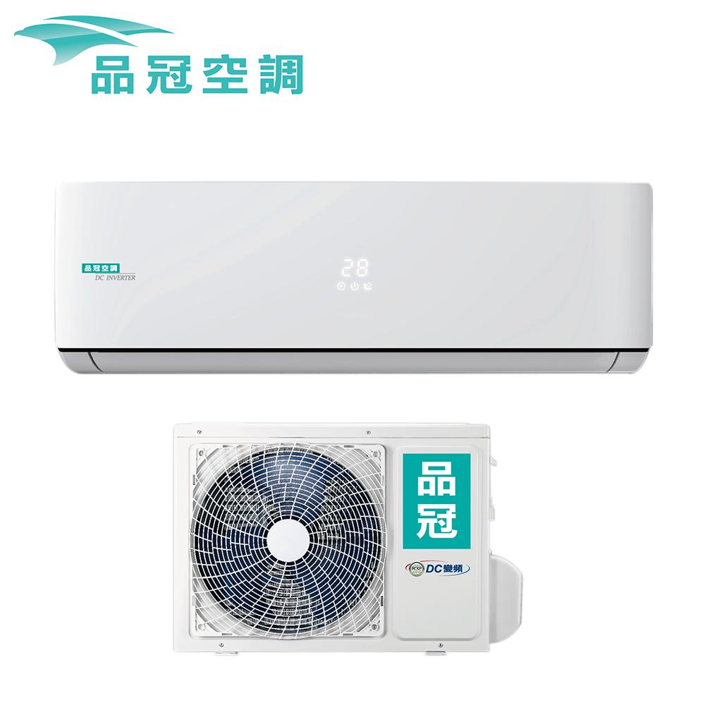 【品冠】3-5坪R32變頻冷專分離式冷氣(MKA-28CV32/KA-28CV32)