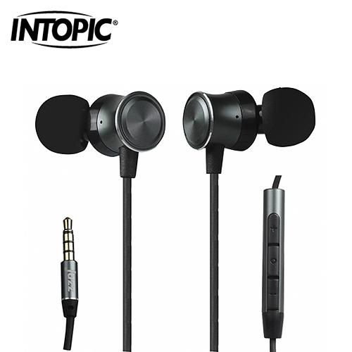 【INTOPIC 廣鼎】頸掛式鋁合金耳機麥克風(鐵灰) JAZZ-I102