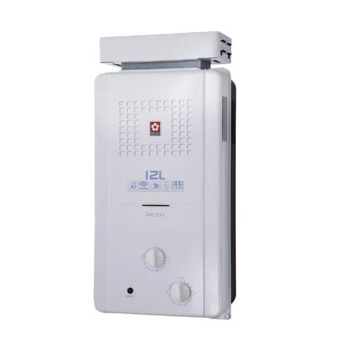 (含標準安裝)櫻花12公升ABS抗風型防空燒(與GH1221同款)熱水器ABS式GH-1221