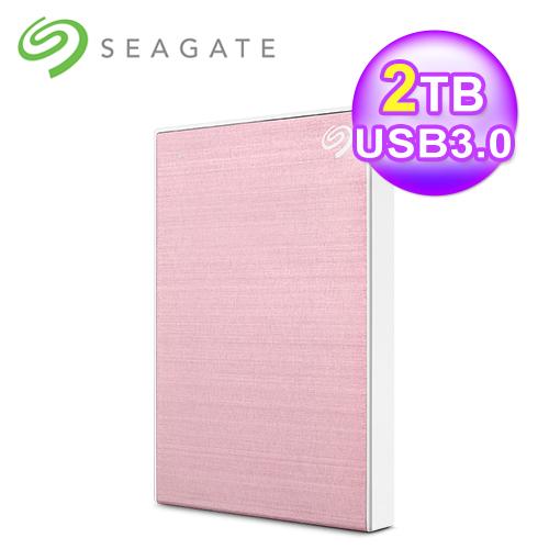 【SEAGATE 希捷】Backup Plus Slim 2TB USB3.0 2.5吋行動硬碟 玫瑰金