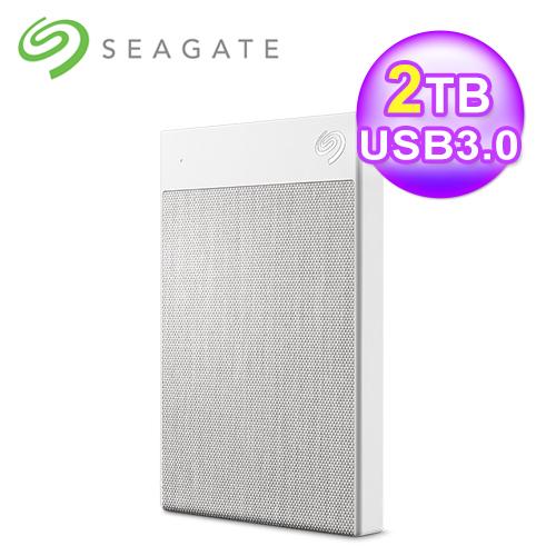 【SEAGATE 希捷】Backup+ Ultra Touch 2TB 2.5吋行動硬碟 晨霧白