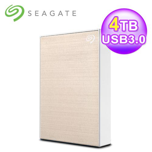 【SEAGATE 希捷】Backup Plus Portable 4TB 2.5吋行動硬碟 香檳金