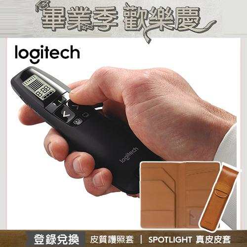 ~logitech 羅技~R800 無線簡報器