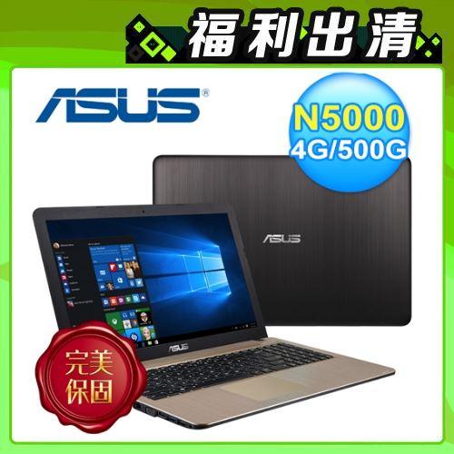 【ASUS 華碩】X540 15吋筆電 黑 (X540MA-0041AN5000)