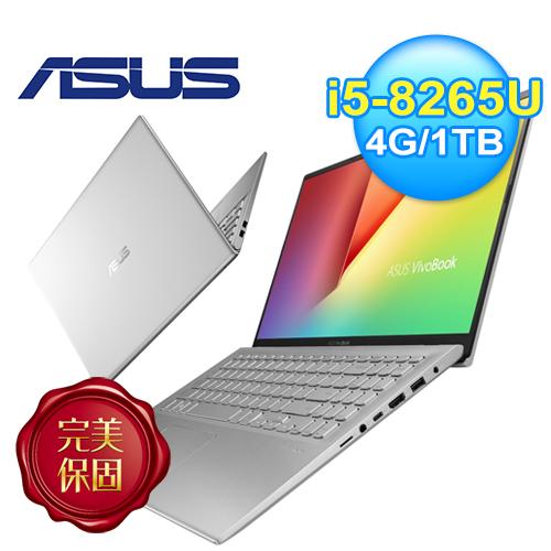 【ASUS 華碩】VivoBook 15 X512FL-0148S8265U 15.6吋筆電 冰河銀