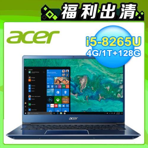 【Acer 宏碁】SF314-56G-55DA 14吋窄邊框筆電 藍色
