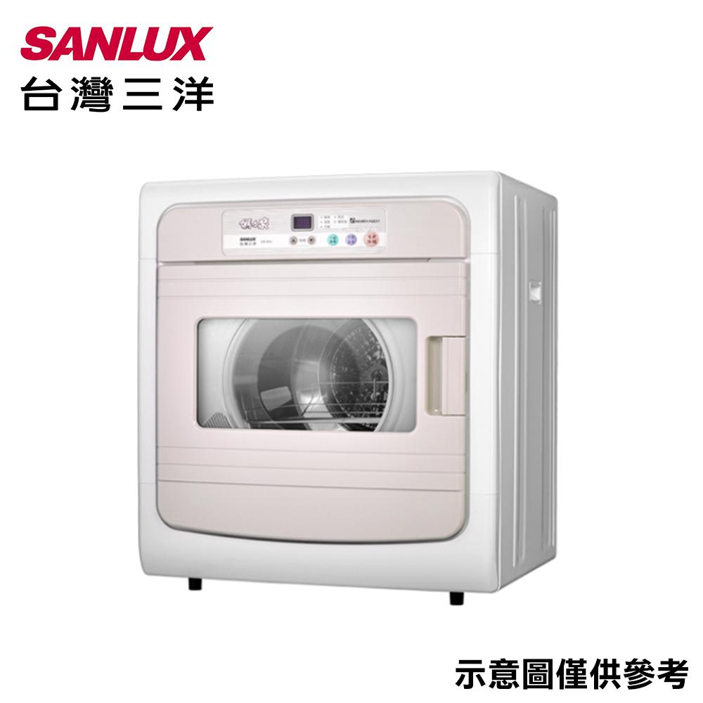 【台灣三洋 SANLUX】7.5公斤電子式乾衣機SD-88U