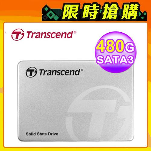 創見TS480GSSD220S 480G固態硬碟