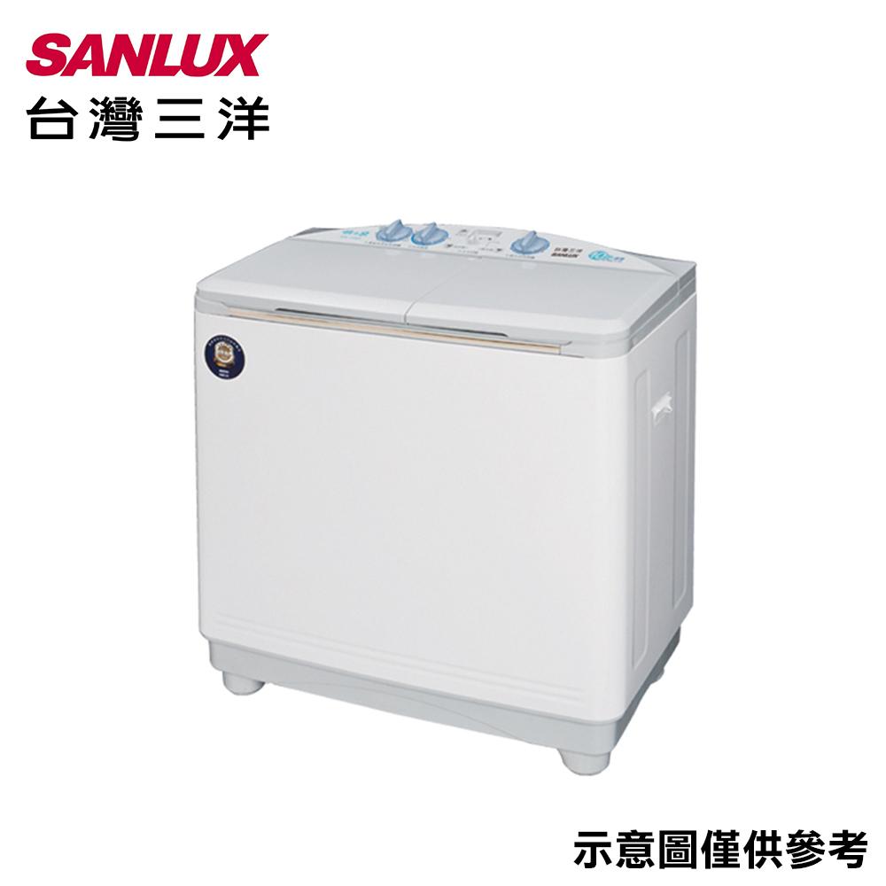 【SANLUX三洋】10kg雙槽洗衣機SW-1068