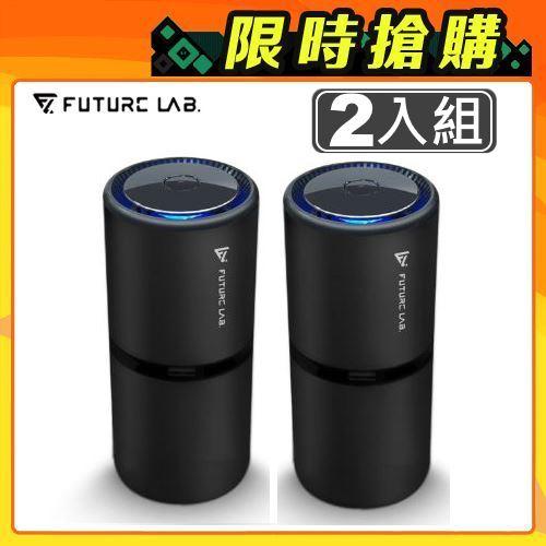 【Future Lab.未來實驗室】N6 車用空氣清淨機