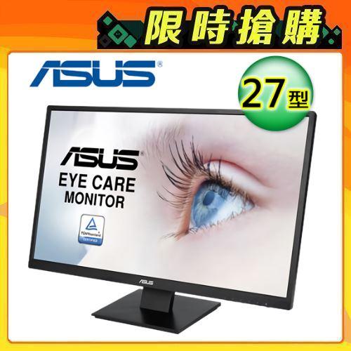 【ASUS 華碩】VA279HAE 27型 VA 超低藍光護眼螢幕