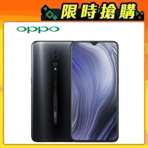 【OPPO】Reno Z (8G/128G) 6.4吋 智慧型手機 極夜黑