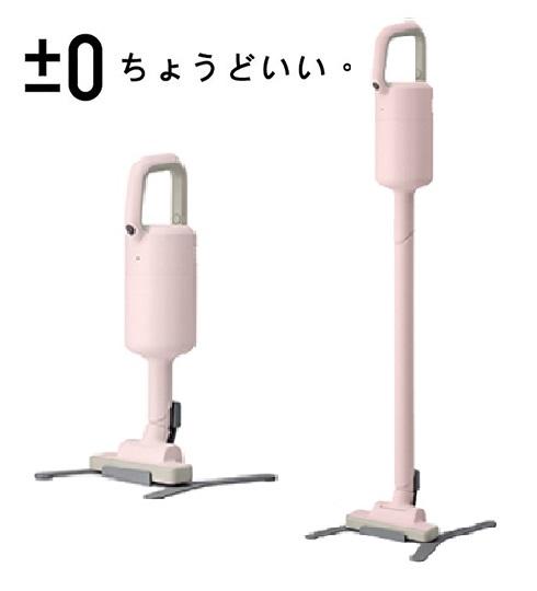 日本±0 正負零|無線吸塵器 XJC-Y010 粉色