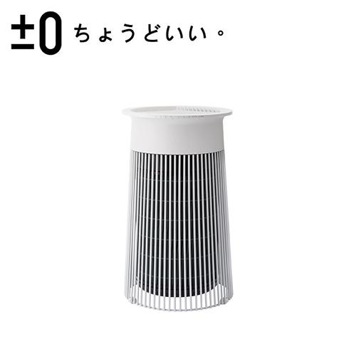【正負零±0】XQH-C030 空氣清淨機 白色