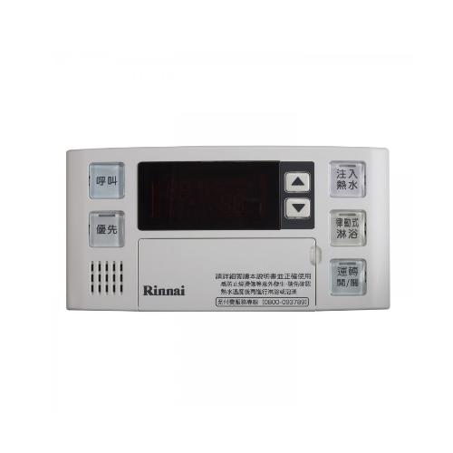 (全省安裝)林內16公升專用-多功能型-浴室專用溫控器BC-140V-1TR