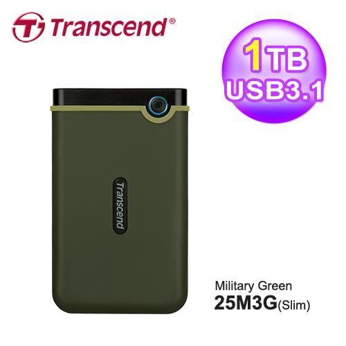 【Transcend 創見】1TB 薄型行動硬碟 TS1TSJ25M3G 軍綠