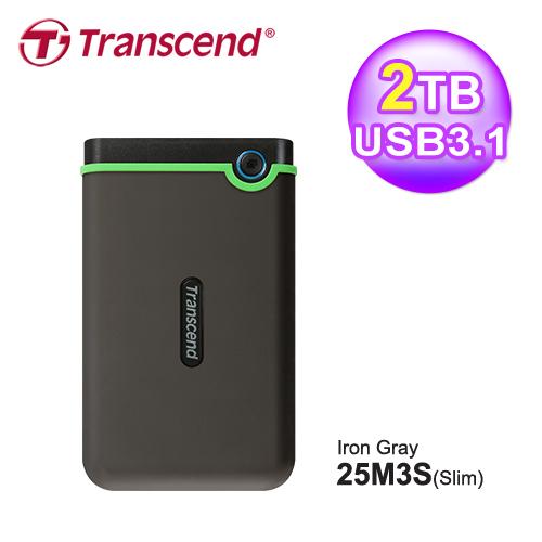 Transcend 創見 StoreJet 25M3 2TB 薄型行動硬碟 TS2TSJ25M3S 鐵灰