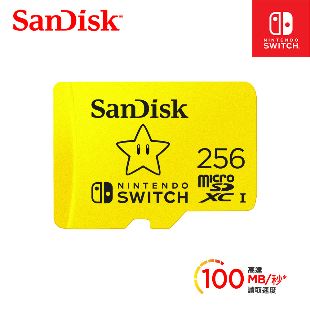 【SanDisk】NS 專用 microSDXC UHS-I(U3) 256GB 記憶卡