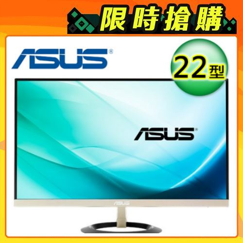ASUS VZ229H 超薄 IPS內建喇叭