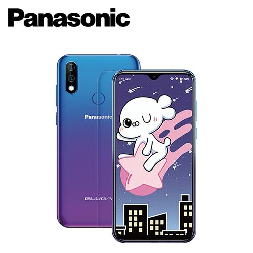 【Panasonic  國際牌】ELUGA U3 漸變鏡面 64GB 雙卡雙待智慧手機 (彗星藍)