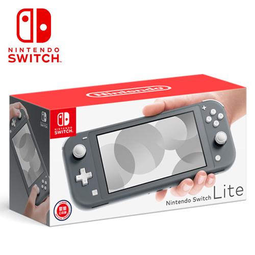 【NS 主機】任天堂 Nintendo Switch Lite 主機 台灣公司貨 (灰色)