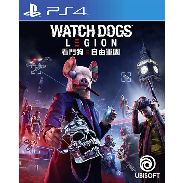 【PS4】看門狗:自由軍團《中文版》