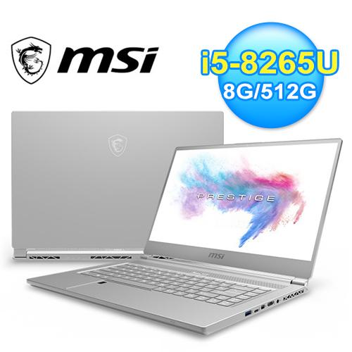 【MSI 微星】PS42 Modern 8MO-020TW 14吋窄邊框新世代筆電