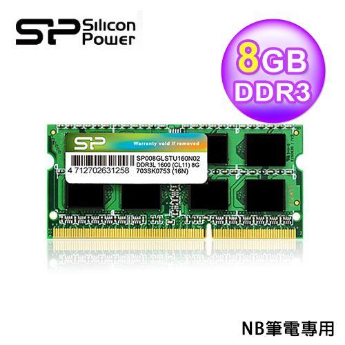 【Silicon Power 廣穎】8GB DDR3L 1600 筆記型記憶體