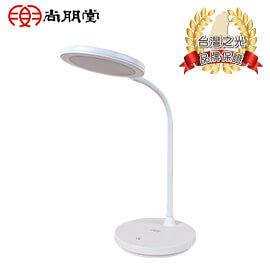 尚朋堂 LED充電檯燈SL-T403