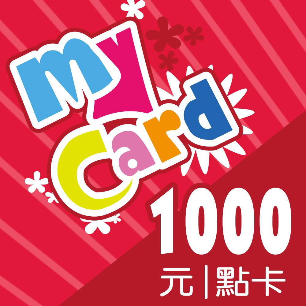 MyCard 5000點(1000點*5張)(特價95折起)