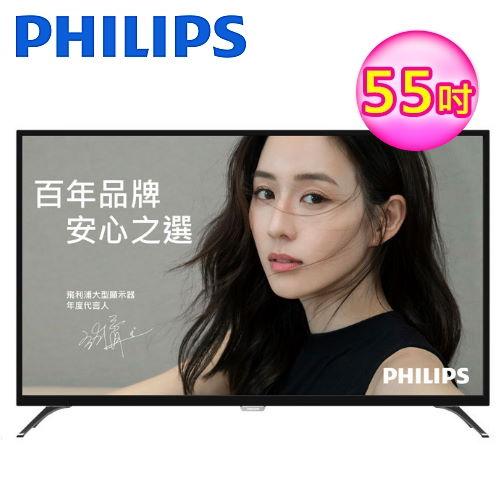 (含運無安裝)飛利浦55吋4K聯網顯示器+視訊盒55PUH6052