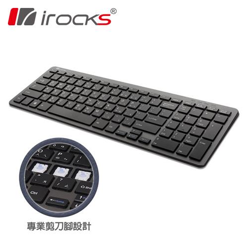【i-Rocks】K81R 2.4GHz 無線鍵盤