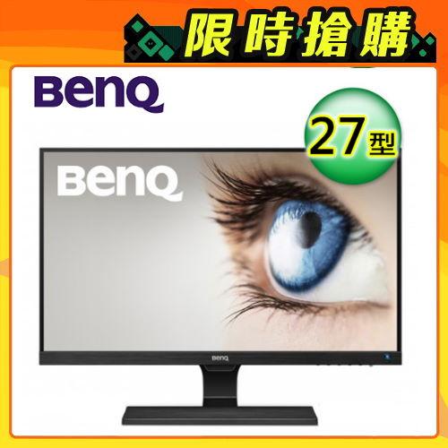 【BenQ】 EW2775ZH 27型 光智慧不閃屏