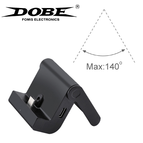 【NS Switch】任天堂 周邊 DOBE 可折疊主機充電底座 TNS-18112