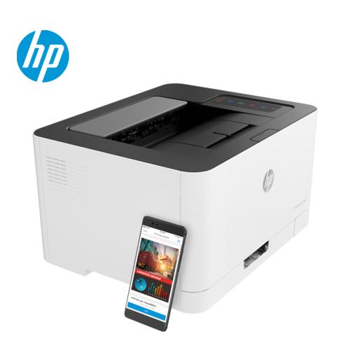【HP 惠普】Color Laser 150a 個人彩色雷射印表機(4ZB94A)